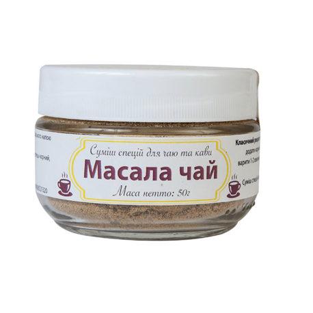 Masala tea_