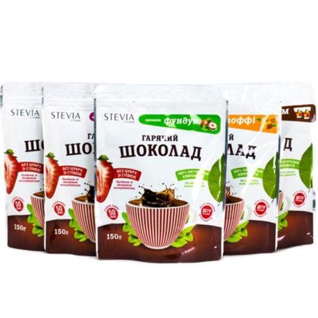 Горячий шоколад Stevia в ассортименте (Украина)