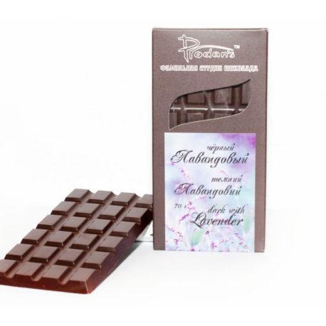 Шоколад черный «C Лавандой» (Prodan`s, Украина)