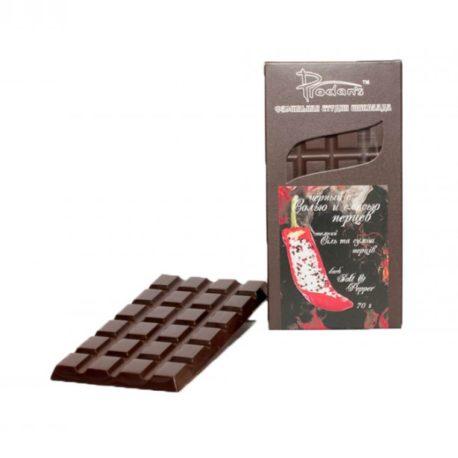Шоколад черный «C солью и смесью перцев» (Prodan`s, Украина)