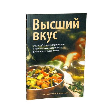 аюрведа книги купить
