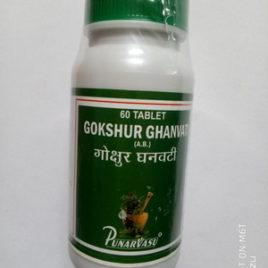Гокшура экстракт (Gokshura)
