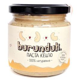 Паста кешью, Burunduk