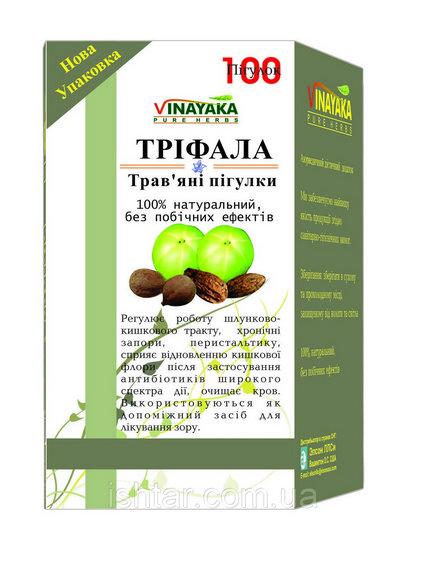 195577712_trifala-triphala-100