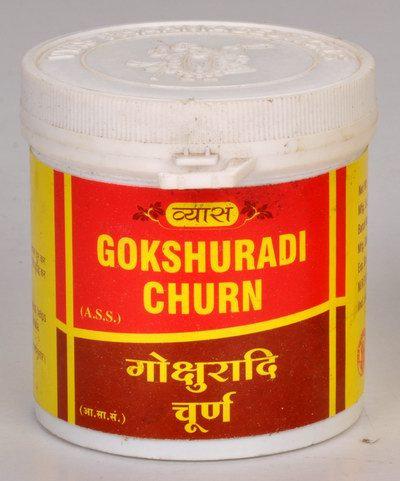 480342582_w640_h640_gokshuradi-churna-goksuradi