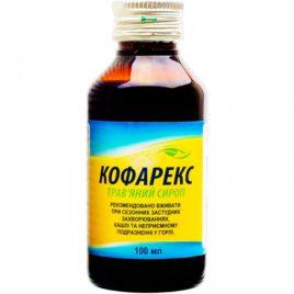 Кофарекс,сироп от кашля