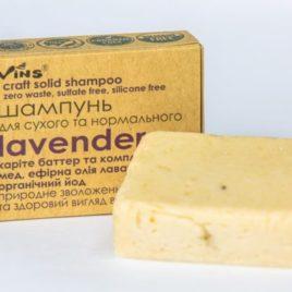 Шампунь твердый безсульфатный для сухих и нормальных волос LAVANDER