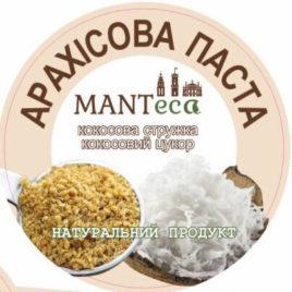 Арахисовая паста с кокосовой стружкой, Manteca