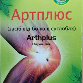 Артплюс